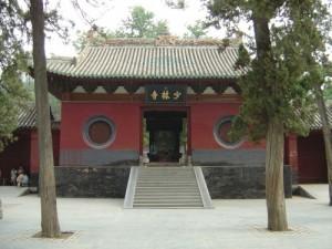 Shaolin tempel